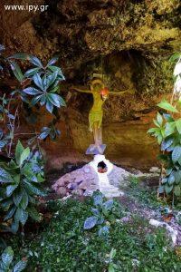 Μονή-Μέγα-Σπήλαιο
