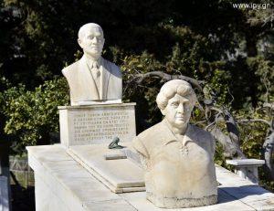 Κοιμητήριο-Αρχάνες
