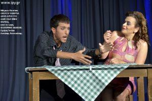 Θεατρική-παράσταση-δημοσιογράφων