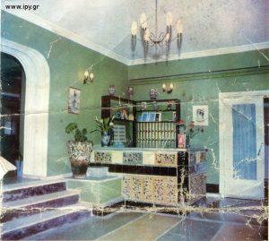 παλιό-ξενοδοχείο-Δίας-Αρχάνες