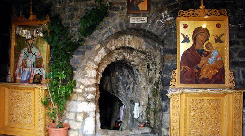 Εκκλησία Αγίου Μύρωνα