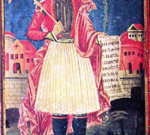 Ο Άγιος Γεώργιος Ιωαννίνων (Φουστανελάς)