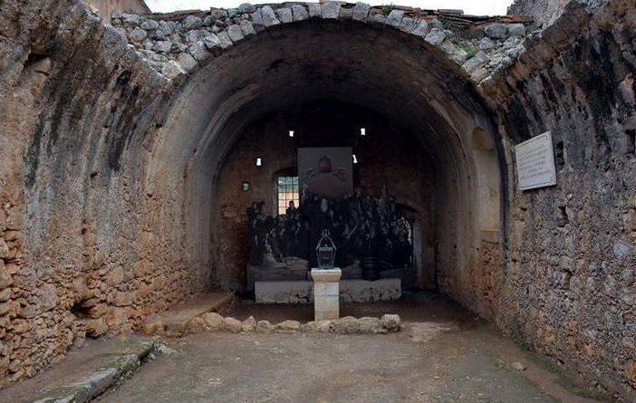 Το ολοκαύτωμα της Μονής Αρκαδίου 9-11-1866