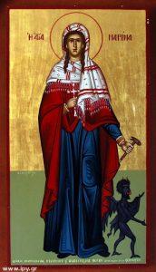 Μονή-Αγίας-Μαρίνας-Βόνη