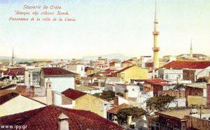 Παλιά-φωτογραφία-Κρήτη