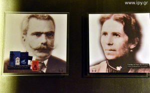 Μουσείο-Νίκου-Καζαντζάκη