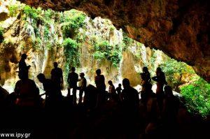άνθρωποι γρα σπηλιάρα Βενεράτο
