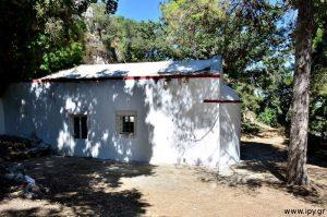 Αρχάνες-Άγιος-Δημήτριος-Άγιος-Ιωάννη