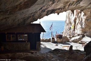 Σπηλιά του Αγίου Κοσμά