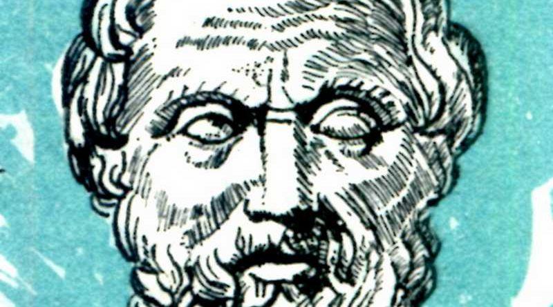 Ποιος ήταν ο Ηρόδοτος;
