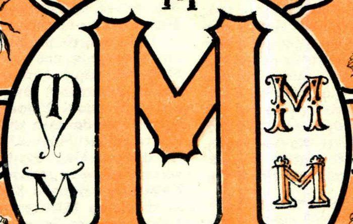 Τι σημαίνει το γράμμα Μ; και από πού προήλθε;