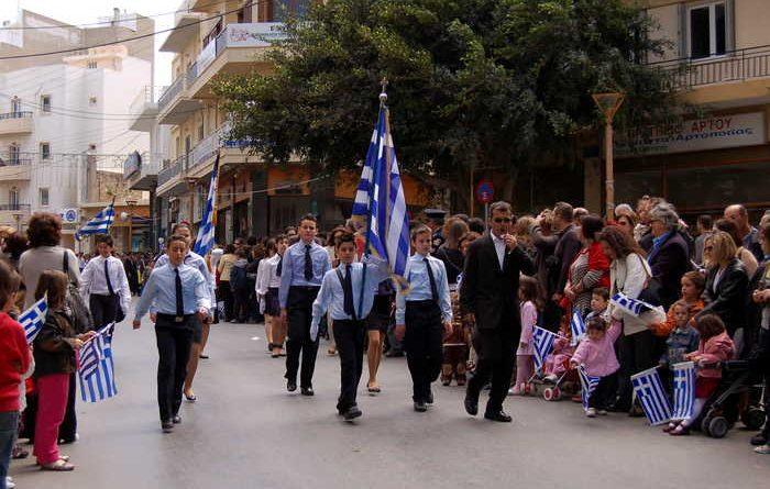 Πώς ορίστηκε και πρωτογιορτάστηκε η εθνική μας γιορτή 25 Μαρτίου