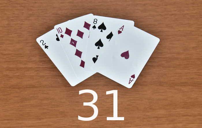 Πως παίζεται η 31;