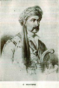 Η σφαγή των Τούρκων στα Δερβενάκια
