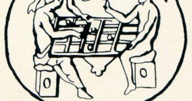 Το παιχνίδι των Σαρακατσάνων κιόσσια