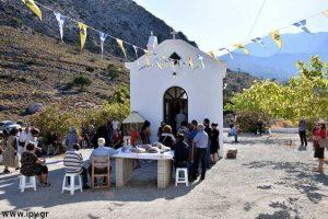 Ο Ναός του Αγίου Μανουήλ εκ Σφακίων και ο βίος του. - www.ipy.gr Καλές Απόκριες!