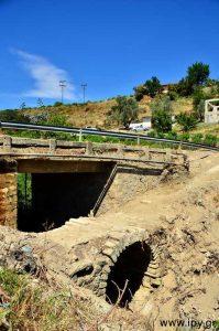 Παλιά γέφυρα προς την Μονή Παλιανής