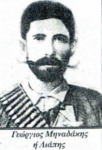 Γεώργιος-Μηναδάκης-η-Λιάπης