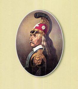 Πνύκα- Θεόδωρος Κολοκοτρώνης