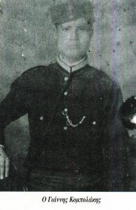 Ιωάννης Κομπολάκης