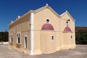 Εκκλησία Ασκών