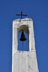 Εκκλησία κουδούνι - Καμπαναριό