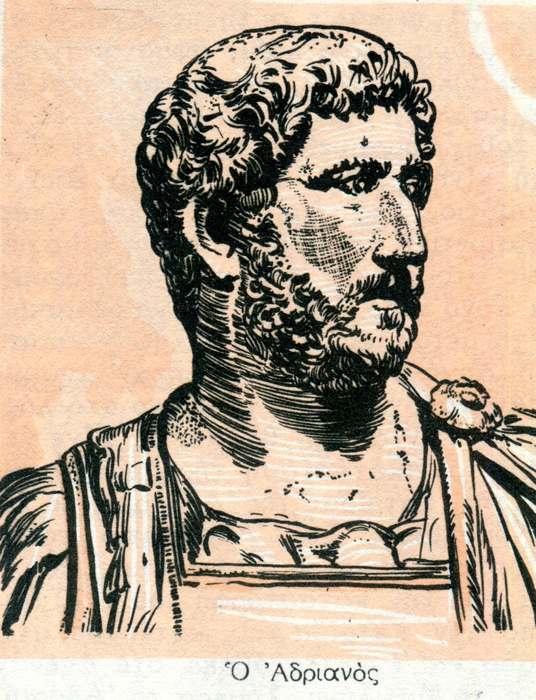 Ανδριανός
