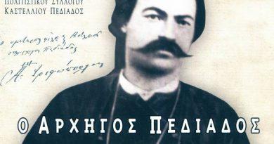 Αντώνιος Τφυφόπουλος-Τρυφίτσος