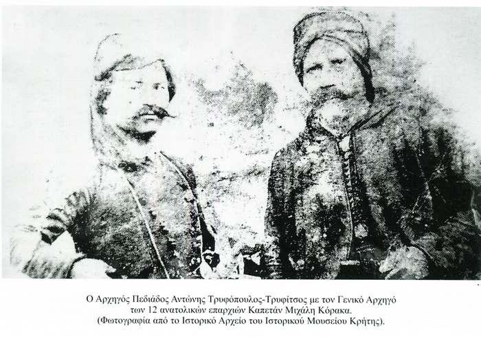 Τρυφόπουλος και Κόρακας