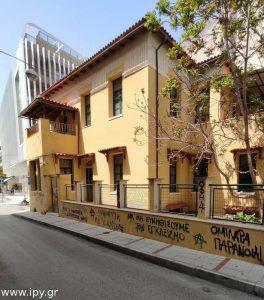 κτίριο της Γκεστάπο στο Ηράκλειο