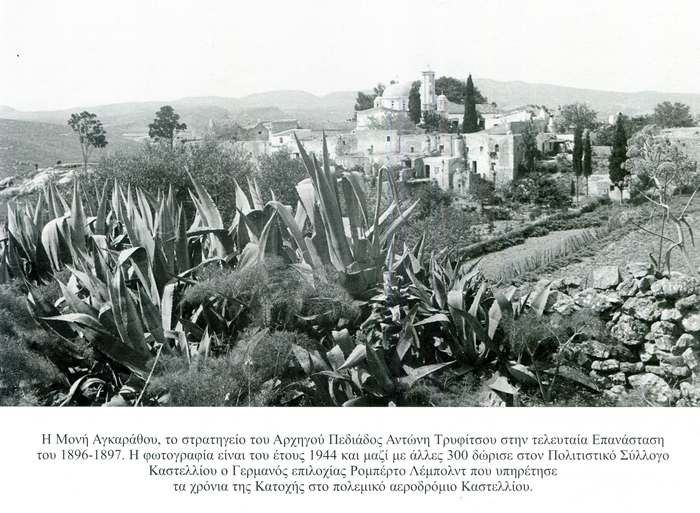 Ιερά Μονή Αγκαράθου 1944