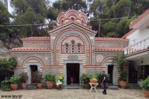 Ναός Αγίου Γεωργίου Σελλινάρι
