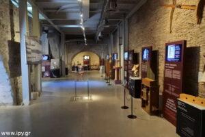 Επιμενίδου 18 μουσείο Κοτσανά
