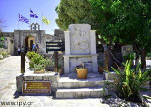 Ιερά Μονή Αγίου Γεωργίου Καρύδι