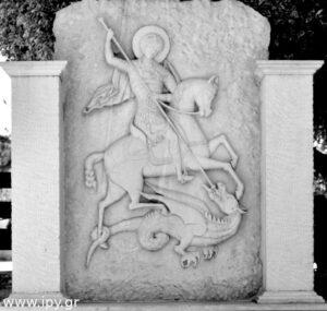 Ανάγλυφος Άγιος Γεώργιος σε μάρμαρο