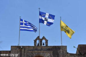 Ελληνική και βυζαντινή σημαία