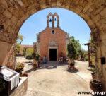 Ιερά Μονή Αγίου Γεωργίου Καρύδι Αποκόρωνα