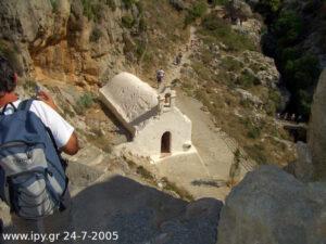 Ναός Οσίου Νικολάου Κρουταλιώτη