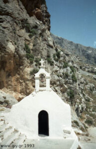 Ναός του Κρουταλιώτη