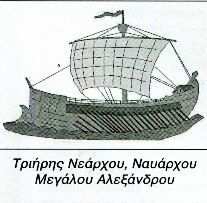 Αρχαίο πλοίο