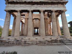 Ο ναός του Ηφαίστου στην Αθήνα