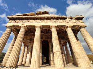 Αρχαίος Ναός Ηφαίστου