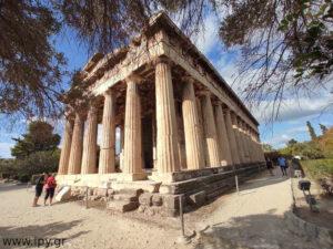 Ηφαίστου Θησείο Αθήνα