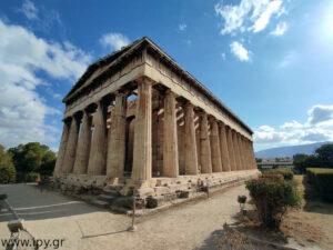 Θησείο ο ναός του Ηφαίστου στην Αθηνάς
