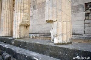 σπασμένες κολώνες
