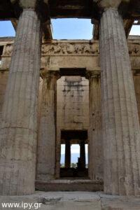 εσωτερικό του ναού του Ηφαίστου