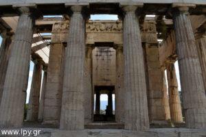 Όπως είναι ο ναός του Ηφαίστου από μέσα