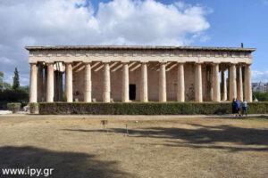 Ο ναός του Ηφαίστου στο Θησείο
